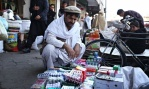 Killing, Not Curing Deadly Boom in Counterfeit Medicine in Afghanistan - Knockoff Report™ #556