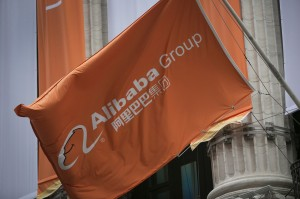 Alibaba Dealings With Chinese Regulator Draw SEC Interest - Knockoff Report™ #559